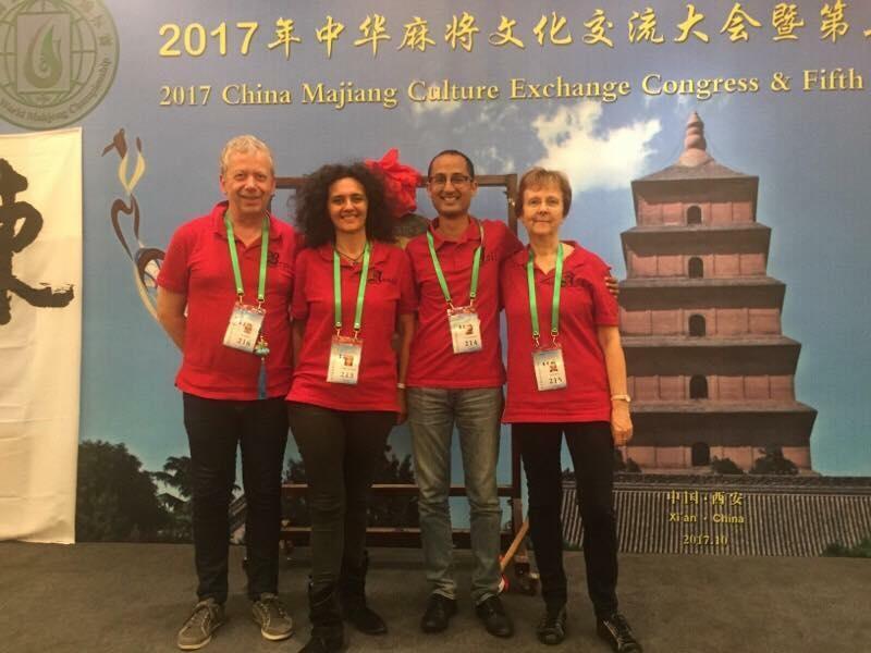 MCR - WMC 2017 / Xian (Chine) (Oct 2017)